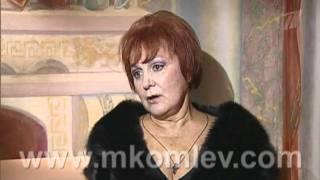 Судец Татьяна -- Жених. (www.mkomlev.com)