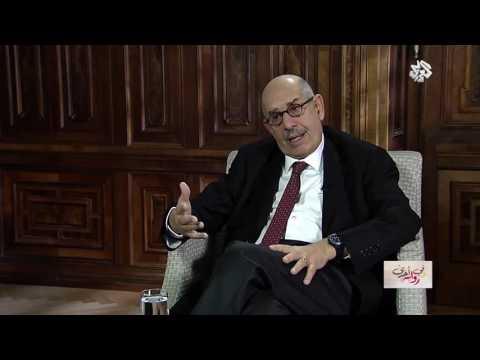 الدكتور محمد البرادعي?الحلقة الثانية