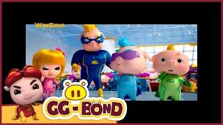 GG Bond: Guarding 豬豬俠 大電影 第四部 英雄豬少年