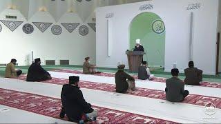 Freitagsansprache 05.02.2021: Die Sahaba des Heiligen Propheten Muhammad (sa): Hazrat Usman (ra)