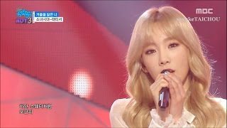 Download SNSD TaeYeon  『잊어버리지마 (Don't Forget)』 Edited Ver. CRUSH (Feat.TaeYeon) Mp3