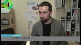 Омский социально - эротический календарь на 2014 год. Интервью с авторами и моделями