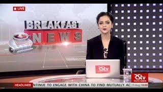 English News Bulletin – Aug 19, 2017 (10 am)
