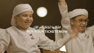 20 Days to Go I Expo 2020 Dubai
