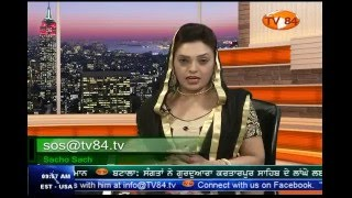 SOS 4/8/16 Part.3 Dr. Amarjit Singh : An Admirer's Well Wishes on Success March of TV84