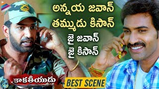 Taraka Ratna Comes to Home From Military | Kakatheeyudu Movie | Taraka Ratna | 2019 Telugu Movies