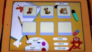 Развивающий мультфильм - Как научить ребёнка читать с помощью приложения