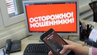 Мошенники обманули югорчанку на миллион рублей