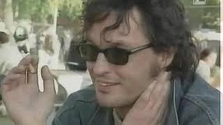 Olle Ljungström Norrländska Präriens Gudinna + Överallt Hultsfredsfestivalen Hultsfred jun 1996