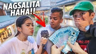 Don't Talk Into The MIC and Win CASH!! (Nagsalita haha!) | Ranz and Niana