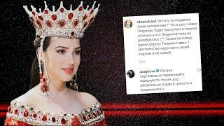 Загитова лично ответила на критику Баюл Соревнования по фигурному катанию пройдут в полном объеме