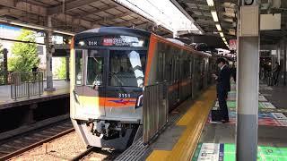 【期待の新車】京成3100形3151F エアポート快特羽田空港行き 品川駅発車