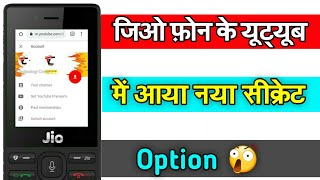 Jio Phone Youtube New Headen Feature How To Use