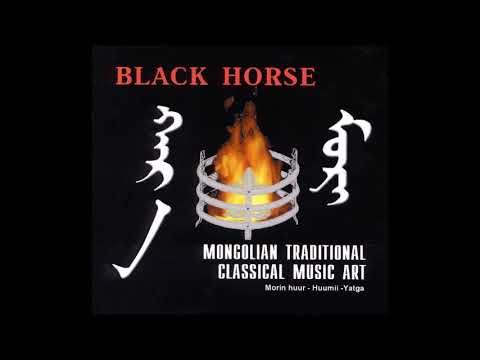 Black Horse - Mongolian Traditional Classical Music Art - 19