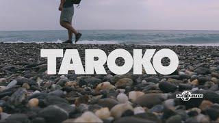 Una playa de Mármol!!! Taiwán #9