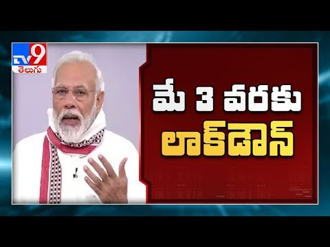 Coronavirus : PM Modi extends nation wide lockdown till May 3 - TV9из YouTube · Длительность: 3 мин11 с