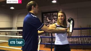 Оля берет уроки тайского бокса