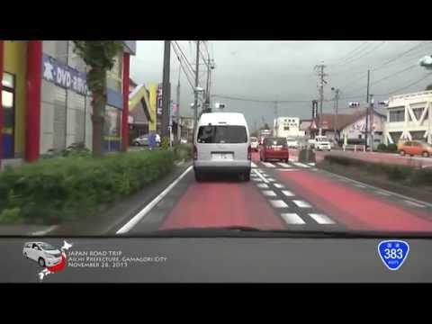 Japan Road Trip 2015: Aichi Prefecture, Gamagori City (November 26, 2016)