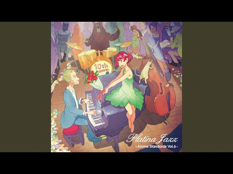 """Undine (From """"Aria the Animation"""") (feat. Emily McEwan)"""
