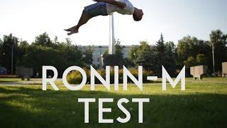 Ronin-m Test on bicycle + Freerun shots