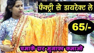 surat sarees wholesale market, surat cheap saree market, surat saree factory, saree manufacturers