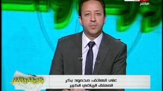 محمود بكر يهاجم مجلس الأهلي: فين صالح جمعة وأحمد الشيخ! (فيديو)