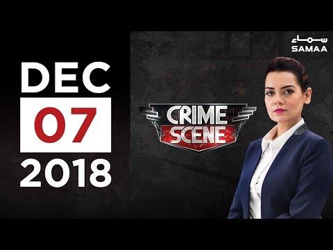 Internet Per Dosti Aur Khufia Shadi Ka Khooni Natija | Crime Scene | Samaa TV | Dec 07,2018