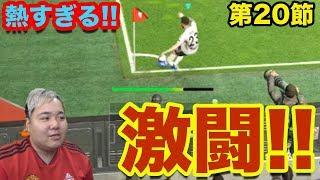 eフットボールの最先端を取材しておとどけ! 日本初サカゲー専門メディ...
