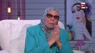 آمنة نصير: النقاب شريعة يهودية والإسلام لم يفرضه ولم يرفضه ..فيديو