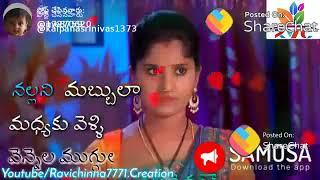 Kalyana vaibhogam title song