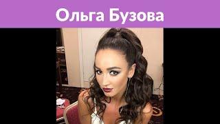 В интернете поспорили из-за снимка Ольги Бузовой в душе