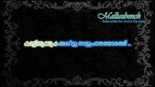 Nokki Nokki Nokki ninnu Karaoke with Lyrics - Jomonte Suvisheshangal