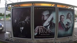 Новый конкурс от Гоголя!