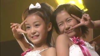 Okai Chisato & Hagiwara Mai.