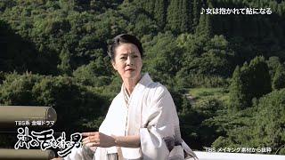 TBS金曜ドラマ「神の舌を持つ男」主題歌 7月8日スタート(金曜 22:00~...