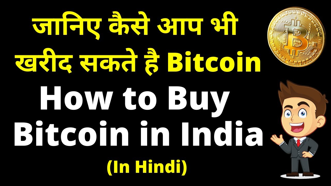 India pensa alla sua criptovaluta Lakshmi, alternativa ai Bitcoin - giuseppeverdimaddaloni.it