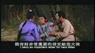Chinese Movie [The Tales Of The Flying Fox-Part05][Khmer Language-EngSub]