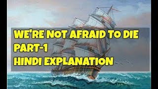 We are Not Afraid to Die Class 11 Hindi Explanation Part 1