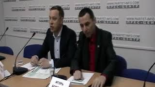Пресс-конференция «Взял кредит в «Имэксбанке» - заплати дважды!»