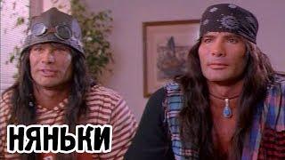 Няньки (1994) «Twin Sitters» - Трейлер (Trailer)