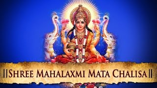 Shree Maha Laxmi Mata Chalisa - Superhit Latest Hindi Devotional Songs