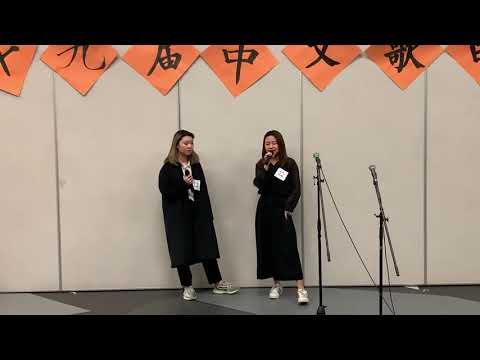 忽然之间 Jessica Dong,Vivian Zhao