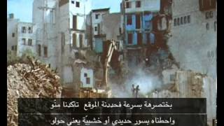 خطير جدا ... ماذا فعل الماسونيين في مكة المكرمة ..!.flv