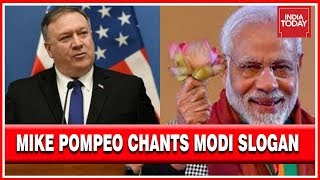 Mike Pompeo Hails PM Modi In Speech Chants & 39 Modi Mumkin& 39 Slogan