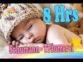 ❤8 HOURS LULLABY❤ Schumann - Träumerei ♫♫♫ Classical Music For Babies Brain Development ~ Music Box