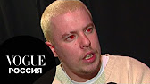 ВЫСТАВКА КЛАТЧЕЙ ALEXANDER MCQUEEN - YouTube