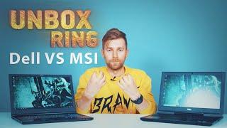 Kompiuteriai už 1000 Eur | DELL VS MSI | Unbox Ring || Laisvės TV X