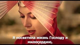 The Fall - Запределье - Записка