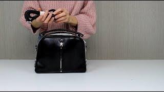 Обзор женской сумочки через плечо