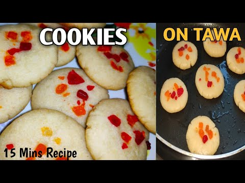 tutti-frutti-cookies-recipe-on-tawa|cookies-without-oven|very-simple-&-easy-recipe|poonam's-cookery